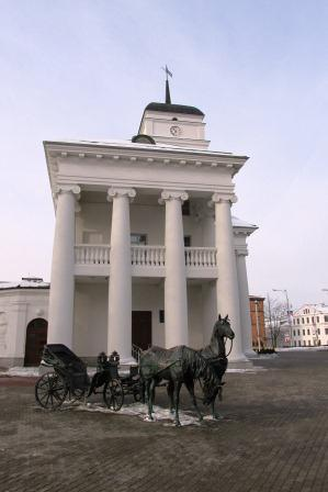 Minsk_City_Hall