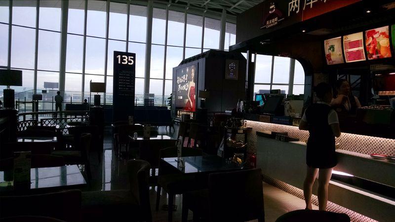 Chengdu Airport Cafe