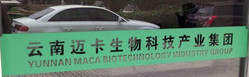 Yunnan-Biotech